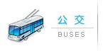 武汉白癜风医院――武汉环亚中医白癜风医院公交路线