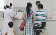 武汉白癜风专科医院――武汉环亚中医白癜风医院大楼