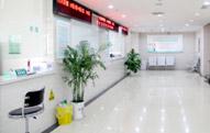 武汉白癜风专科医院――武汉环亚中医白癜风医院一角